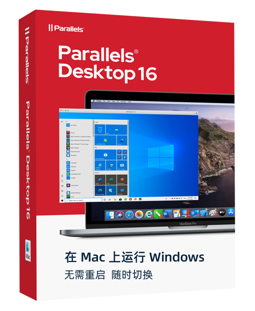 Parallels Desktop for Mac v16