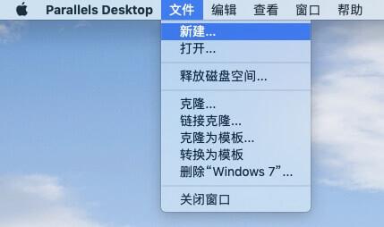 Parallels Desktop 新建虚拟机